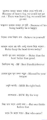 translation Bangla to English ? BCS English Translation