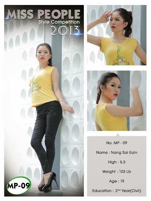 Miss People 2013 - Myanmar Model Girls