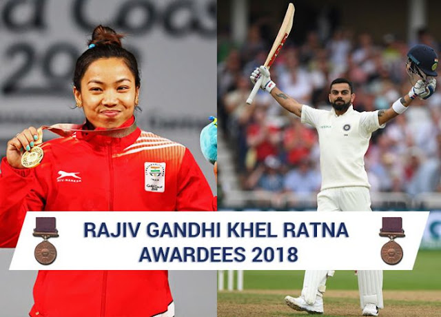 virat-kohli-mirabai-chanu-to-receive-khel-ratna-on-september-25-sports-ministry