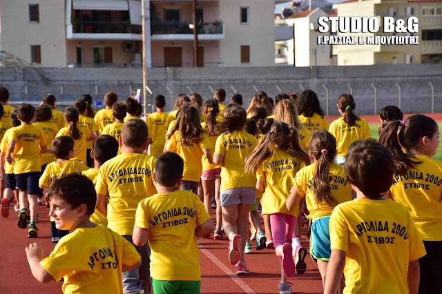 """Εκατοντάδες παιδιά πήραν μέρος στους αγώνες στίβου που διοργάνωσε ο """"Α.Σ Αργολίδα 2000"""" στο Ναύπλιο (βίντεο)"""