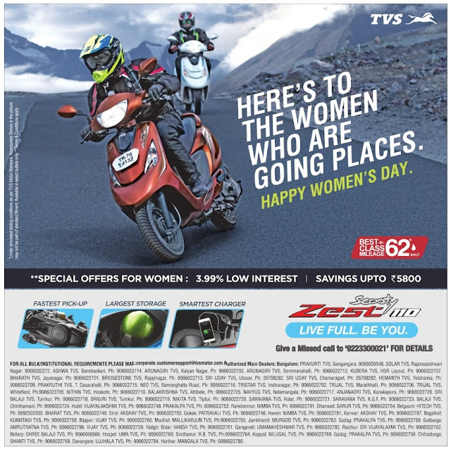 TVS Scooty Zest Special offers for women | March 2017 offers
