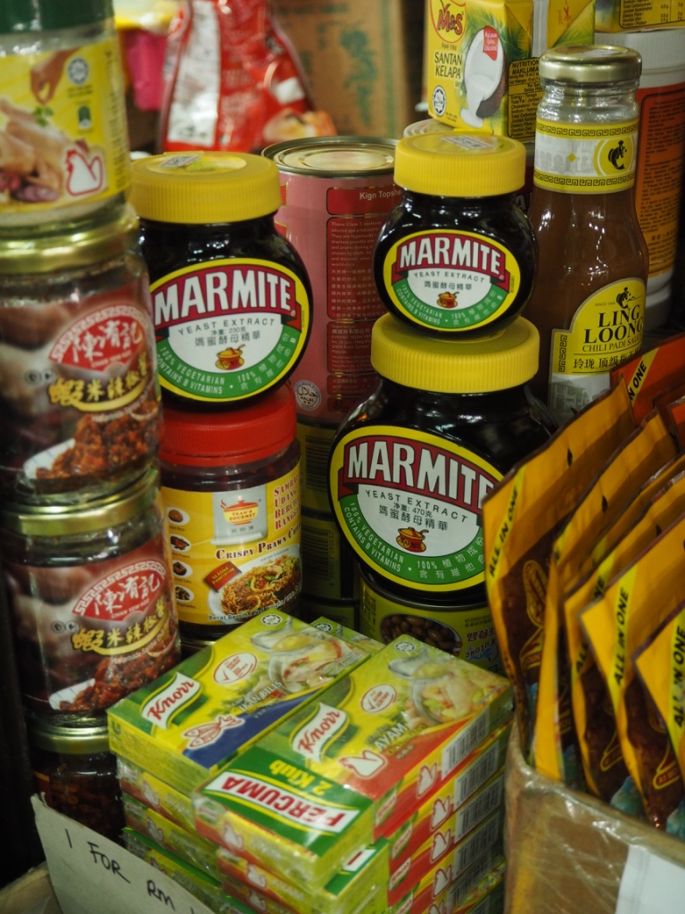 Marmite indonesian packaging