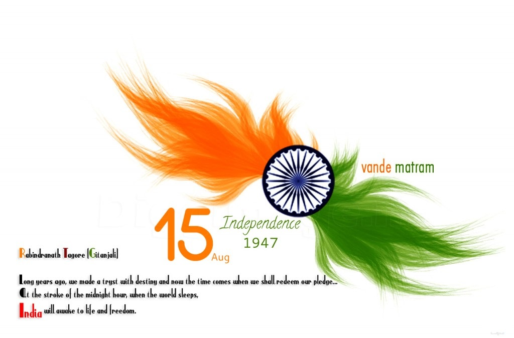 15 August Independence Day Photo 5