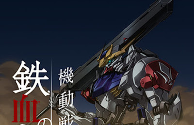 Mobile Suit Gundam: Iron Blooded Orphans Season 2