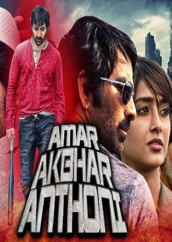 Amar Akbar Anthony 2019 Hindi Dubbed Full Movie Download