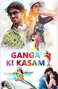 Ganga Ki Kasam (Jalsa) (Hindi)