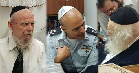 The Jailer and the Gedolim