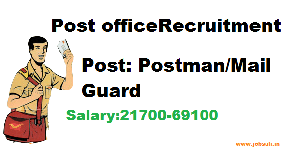 India Post Recruitment , Postal Jobs, Government jobs in Chennai