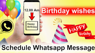 WhatsApp tricks,whatspp tips and tricks,WhatsApp hack,hack WhatsApp account,how to send messages on WhatsApp,WhatsApp hidden,feature,WhatsApp message schedule,send birthday wishes at 12 am whats app,schedule messages in whatsapp,sms,gmail