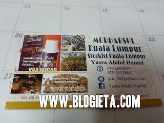 Product Review, Morhabshi, Morhabshi minyak serbaguna keperluan keluarga, Apakah itu Morhabshi?, Sejarah Morhabshi dalam Perubatan Tradisional, Bahan-bahan Morhabshi, Kebaikan minyak Morhabshi, minyak serbaguna, morhabshi, minyak urut, minyak pelbagai fungsi