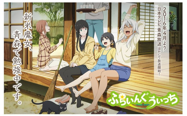 Download Anime Flying Witch [Subtitle Indonesia]