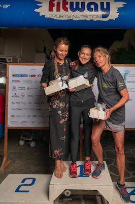 Φωτογραφίες από τον 7ο Αγώνα Υγείας Αντιπάρου