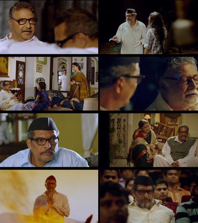 Natsamrat 2016 Marathi DVDRip