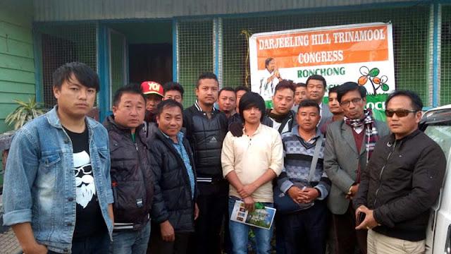 TMC Mungpoo Youth Committee