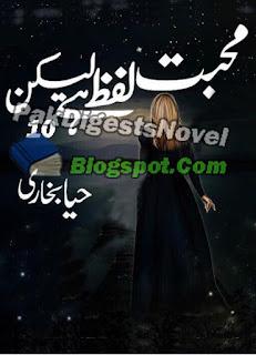Mohabbat Lafz Hai Lekin Episode 10 By Haya Bukhari