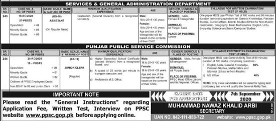 ppsc-junior-clerk-jobs-august-2020-apply-online