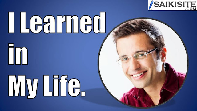 10 Motivational Lines by Sandeep Maheshwari. Experiences of Sandeep Maheshwari says. Read here What do Sandeep Maheshwari learn in his life?