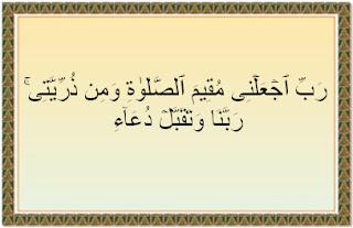 Doa ibu agar anak soleh dan solehah