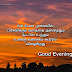 Good Evening Kavithai | Tamil Kavithai
