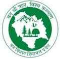 HP Forest Department Jobs
