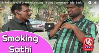 Bithiri Sathi Anti Smoking Campaign  Funny Conversation With Savitri  Teenmaar News  V6 News