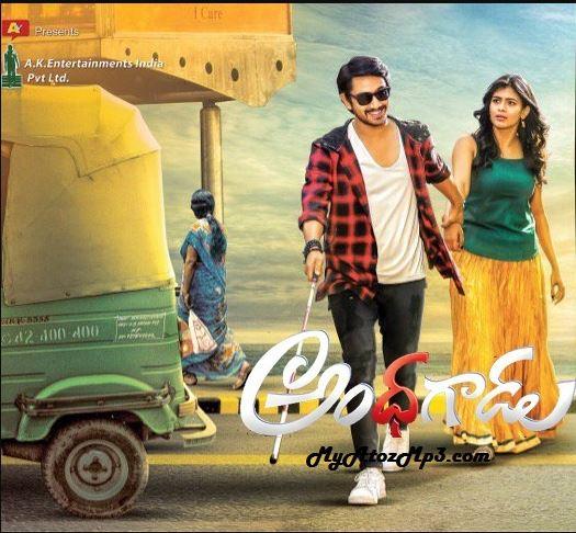 Andhhagadu Movie Download