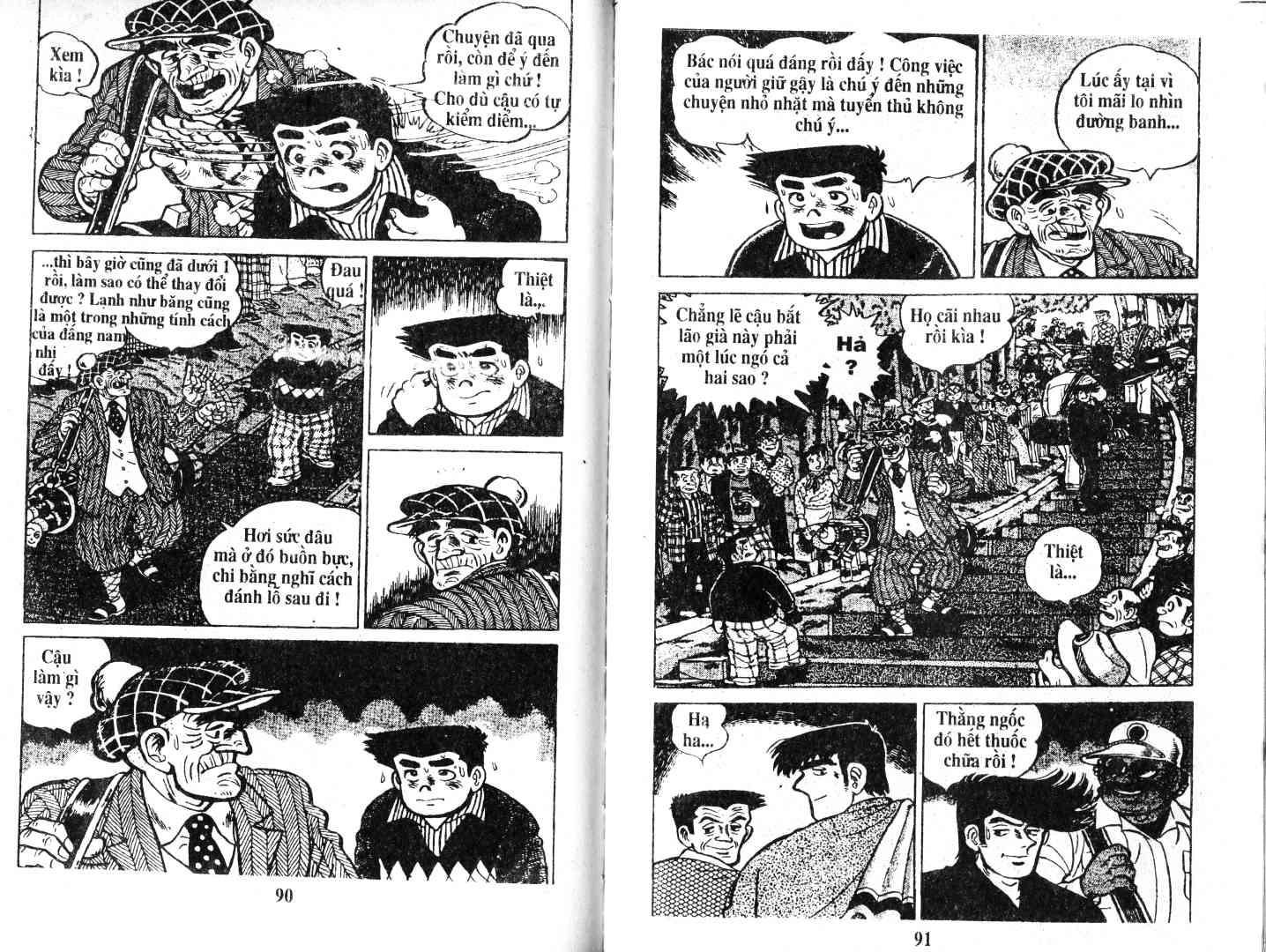 Ashita Tenki ni Naare chapter 52 trang 44