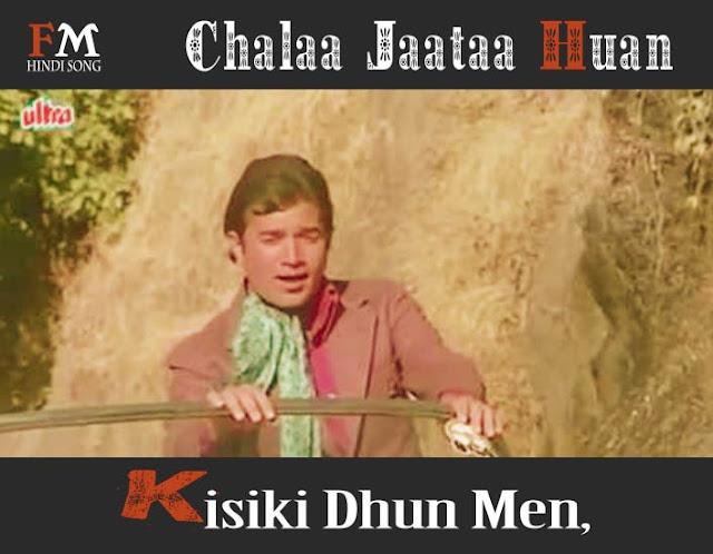 Chalaa-Jaataa-Huan-Kisiki-Dhun-Men-Mere-Jeevan-Saathi-(1972)
