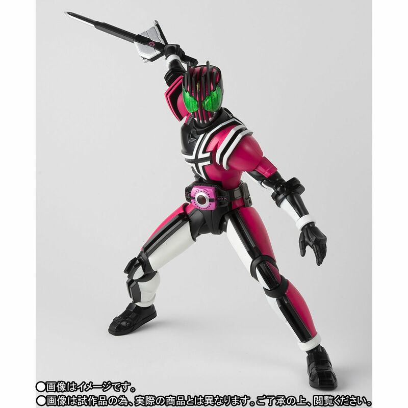 S.H. FiguArts Shinkocchou Seihou Kamen Rider Decade (Neo