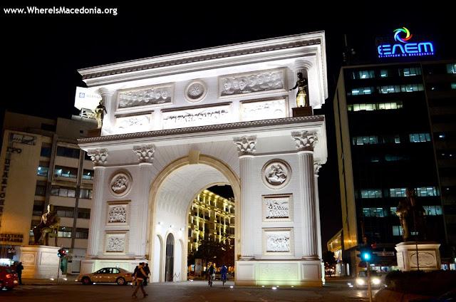 Gate Macedonia (Порта Македонија) - Skopje, Macedonia