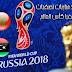 مواعيد مباريات التصفيات الأفريقية المؤهلة لكأس العالم 2018