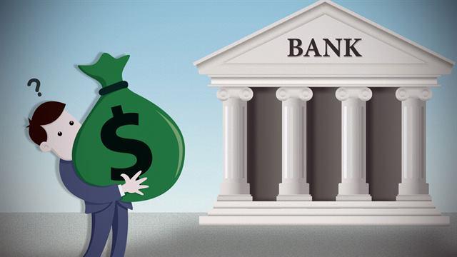 الفرق بين البنوك التجارية والمتخصصة والإستثمارية والإسلامية
