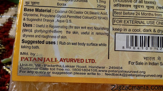 Patanjali Lemon Body Cleanser: How to use