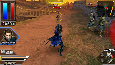 download game basara ppsspp high compressed 19 mb