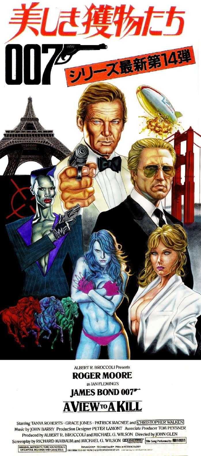 A View From The Beach 17 Will Get You 20: The Geeky Nerfherder: Movie Poster Art: James Bond