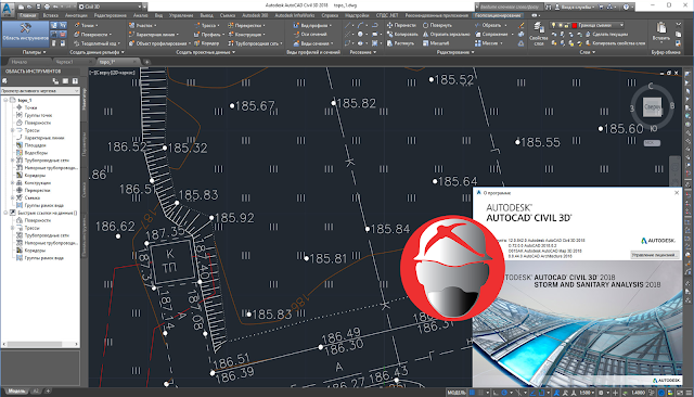 AutoCAD Civil 3D v2018