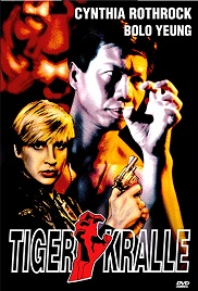 Tiger Claws 1991 Watch Online