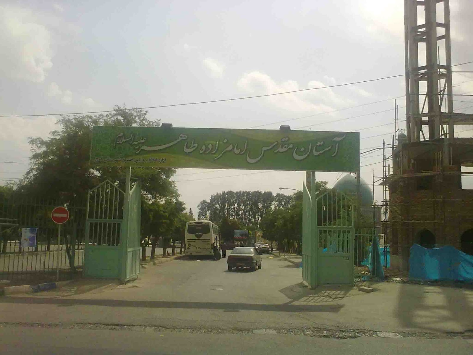 قیمت قبر در امامزاده محمد کرج