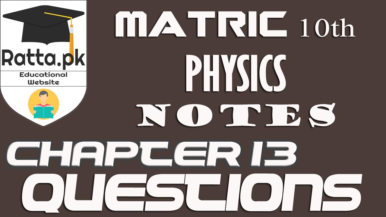 10th Physics Chapter 13 Electrostatics Short Questions