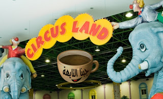 السياحة في قطر للعوائل - سيرك لاند