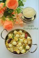 Mani Kozhukattai recipe| Ammini Kozhukattai | Vinayagar Chathurthi Recipes