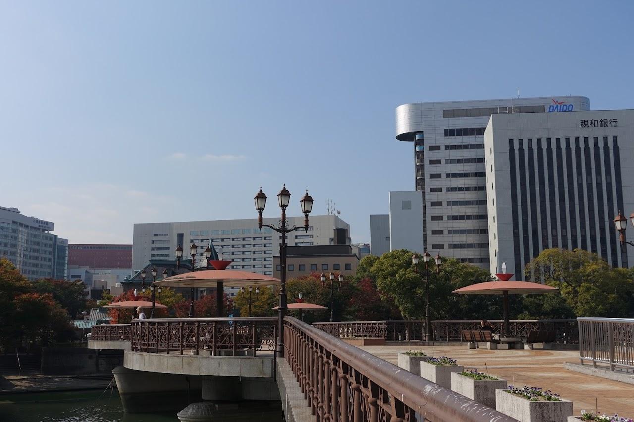 福博であい橋(Fukuhaku Deai Bridge)