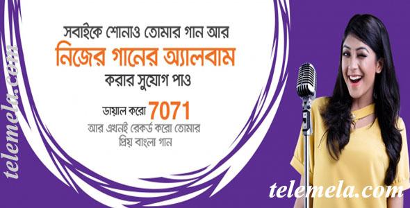 banglalink karaoke dial 7071