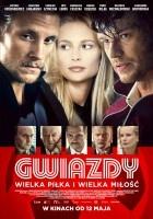 http://www.filmweb.pl/film/Gwiazdy-2017-695454