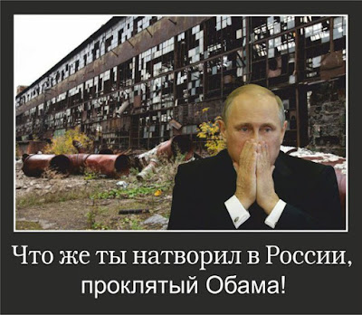 Российская промышленность свалилась в рецессию — росСМИ