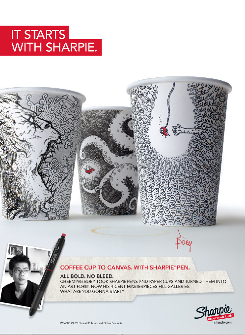 If Its Hip Its Here Archives New Ad Campaign For