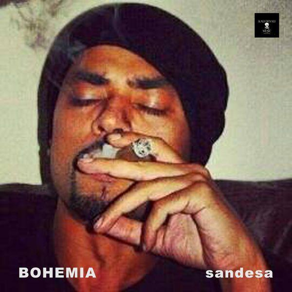 Mere Yaar Bathare Song Download: SANDESA - BOHEMIA - MP3 SONG