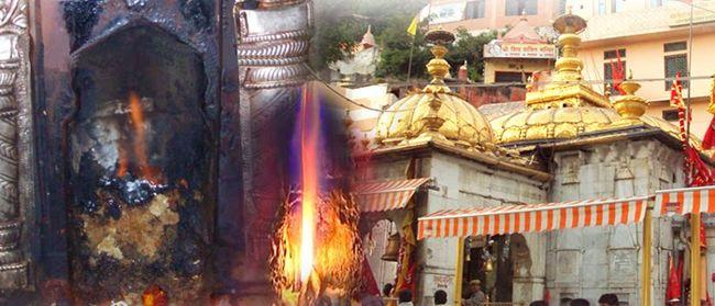 Flame At Sri Jwala Ji Temple