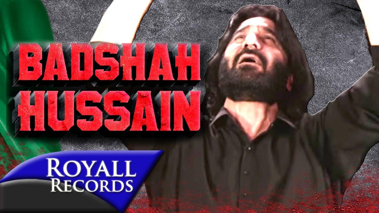Ali Maula Qasida: Badshah Husain Noha Lyrics Nadeem Sarwar 2017
