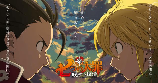 Nanatsu No Taizai S2 Pada Musim Ini Menceritakan Kembali Tentang Enam Anggota Tujuh Dosa Besar Yang Berhasil Diketemukan Dan Keenam Orang Tersebut Pergi Ke